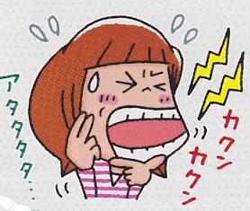 顎関節症05pm