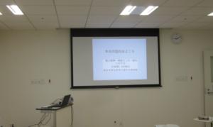 さいたま市新都心にある埼玉県地域医療教育センター